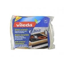 Губки для стеклокерамики VILEDA Глитци 2шт.