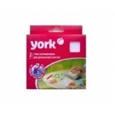 Губка для деликатной очистки YORK 2шт. меламиновые