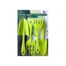Набор садовых инструментов INGREEN салатовый
