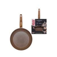 Сковорода HITT Sahara Sandy 24 см индукция