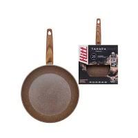 Сковорода HITT Sahara Sandy 28 см индукция